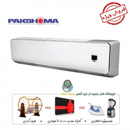 کولر گازی پاکشوما 30000 GCP-301HCRI