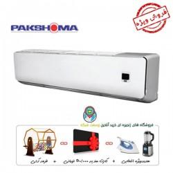 کولر گازی پاکشوما 9000 GC-091HCRO