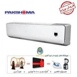 کولر گازی پاکشوما 24000 GC-241HCRO